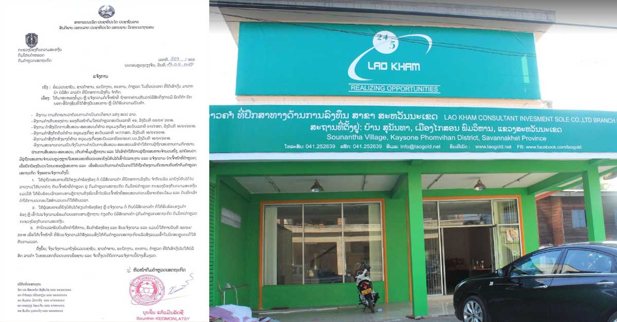 Laokham Owner Detained Vientiane