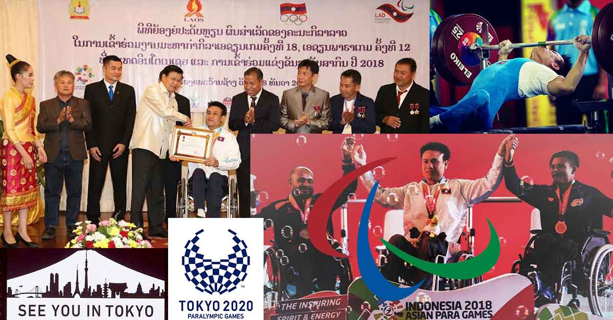 Paralympic Gold Medallist Pia Lao Phakdee Among Awardees on Road-to Tokyo2020