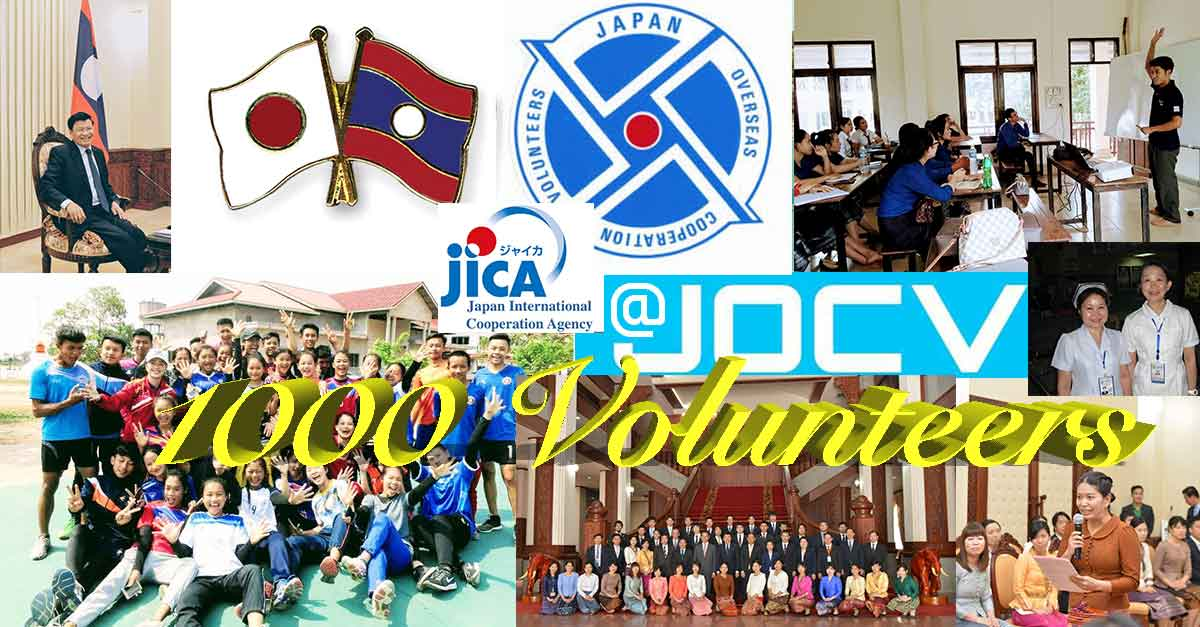 Celebrating 1000 Japan Overseas Cooperation Volunteers To Laos via JICA.