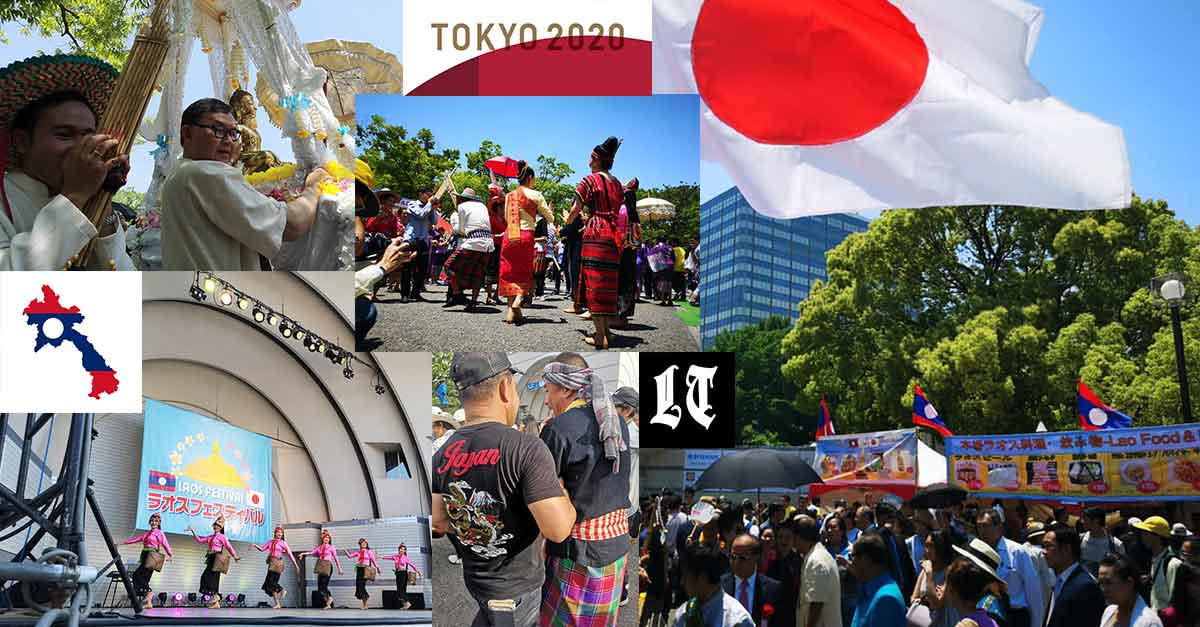 Laos Festival 2019 Celebrated in Tokyo, Japan May 25-26, 2019