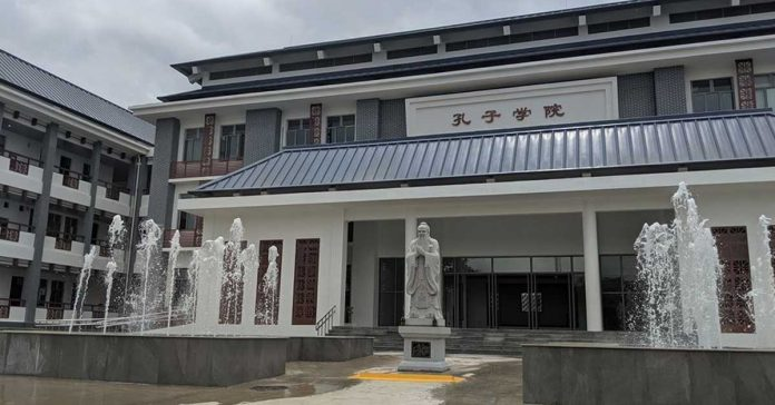 NUOL Wins Award with New Confucius Institute