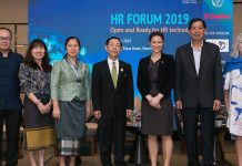 HR Forum Showcases Synergy of Tech and Human Resources