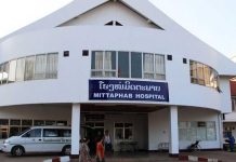 Vientiane's Mittaphab 150 Bed Hospital