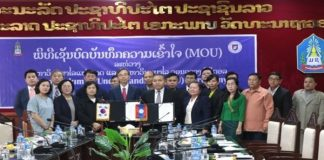 National University of Laos to Develop E-learning Content