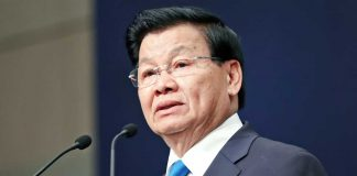 Lao Civil Servants told to Mind Manners, Stop Abusing Position