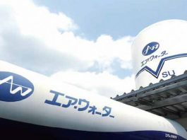 Japan's Air Water Eyes Lao LPG Market via New Vietnam Unit