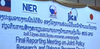 Japan to Help Laos with Fiscal Stability