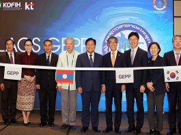 S Korea's KT Launches Epidemic Prevention App in Laos