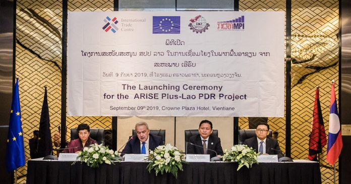 EU ARISE Project to Help Laos's Export Competitiveness