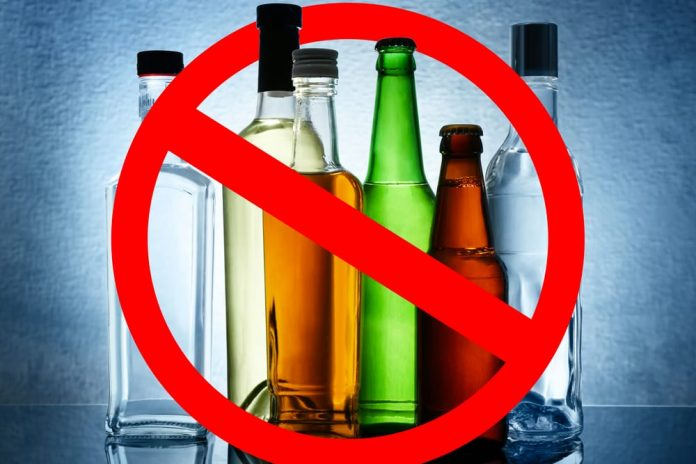 Government Imposes Temporary Ban On Sale of Alcoholic Beverages During Pi Mai