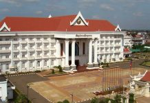 Laos Prime Minister's Office