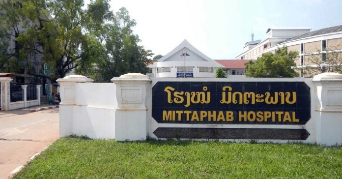 Case 20 Discharged From Hospital, Two Remaining
