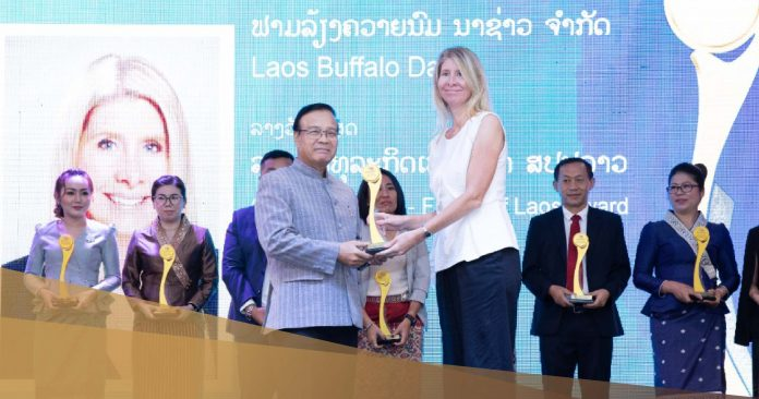 Friend of Laos Award