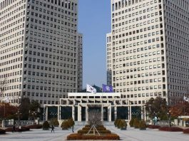 Korean Intellectual Property Office, Government Complex