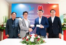 Maruhan Japan Bank and LOCA Laos Ink E-Commerce Deal
