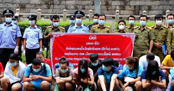 Thirty-four Chinese nationals deported from Laos