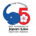 65th Anniversary of Diplomatic Relations