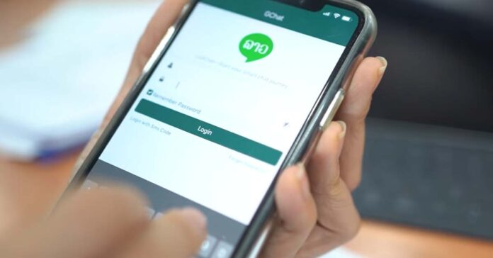 G-Chat Laos Government Chat App