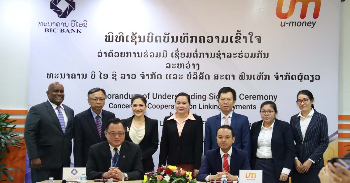 Star Fintech signs deal with BIC Bank