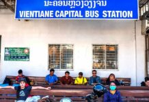 Vientiane Capital Bus Station