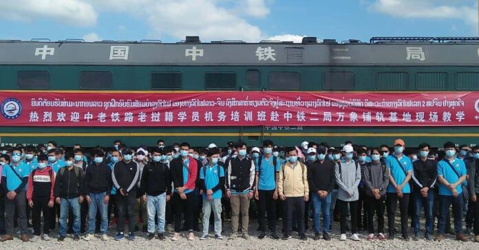 Lao railway workers receive on-the-job training