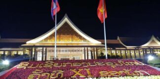 Eleventh Party Congress to be Held in Vientiane