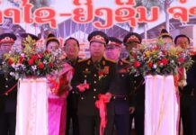 First industrial explosives factory opens in Laos (Photo Lao Pattana)