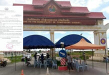 Lockdown in Ton Pheung after Chinese man tests positive for Covid-19