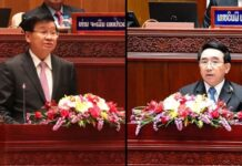 Laos elects new president and prime minister