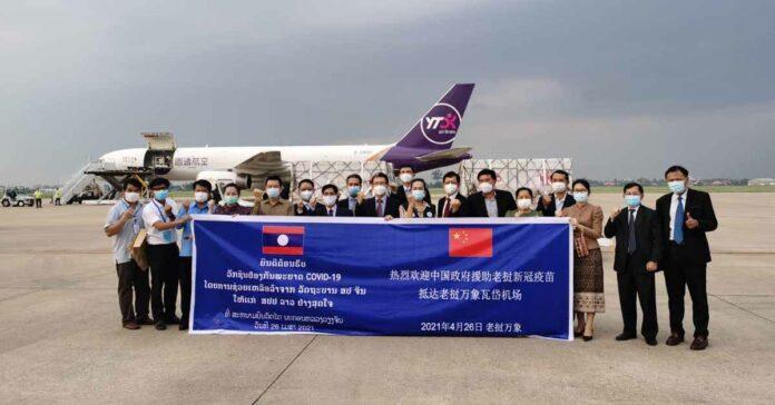 Fourth Batch of Sinopharm Vaccines from China Arrive in Laos