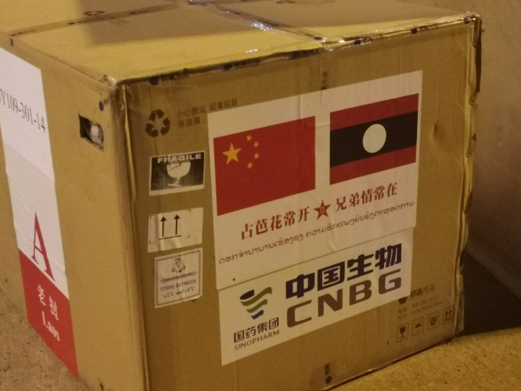 A shipment of Sinopharm vaccines from China