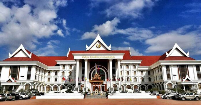 Vientiane Capital Office of Administration