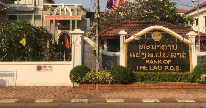 Bank of the Lao PDR