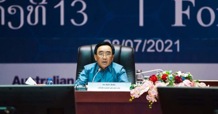 Prime Minister Phankham Viphavanh at the 13th Lao Business Forum