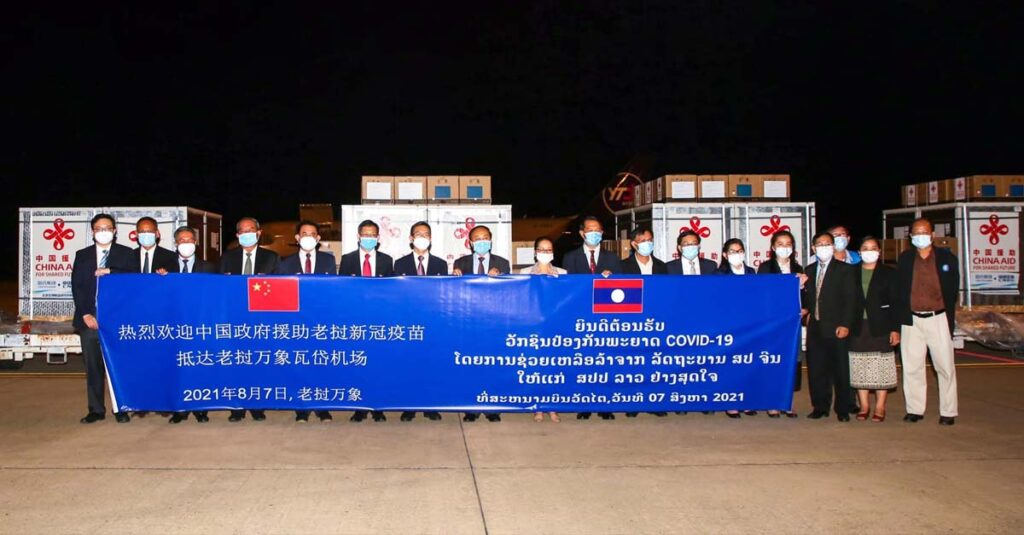 A handover ceremony for one million vaccines donated by China